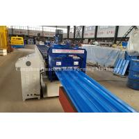 Buy cheap 8-12m / Min Speed Roofing Sheet Roll Forming Machine 7.5kw 380v 50hz product