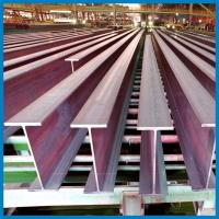 Buy cheap A36 Hot Rolled JIS MS Structural H Steel Beams for colomn, bridge beam, high tensile, cost effective, building material product