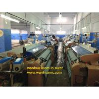 Buy cheap water jet loom for weaving yarn-dyed fabrics product
