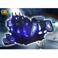 Buy cheap 7m² Virtual Reality Movie Theater Multiple Real Effects VR Warship Armor Shape product