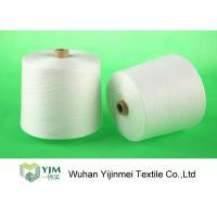 Buy cheap Low Water Shrinkage Spun Polyester Yarn , Polyester Core Spun Yarn Knotless product
