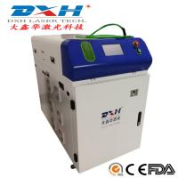 Buy cheap Continuous YAG Laser Welding Machine / Laser Welding System 0.5-20ms Pulse Width product