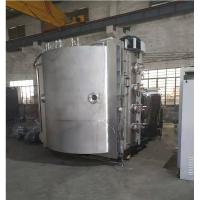 China High Quality Large Output Ti Titanium Vacuum PVD Coating EquipmentFor Stainless Steel Parts on sale