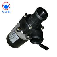 Buy cheap Bus/Truck Air Conditioner Parts Vehicle Water Pump YZD80238 24v Dc Water Pump product