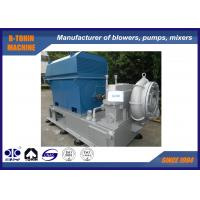 Buy cheap Arero metal  impeller Single Stage Centrifugal Blowers , Wastewater blower product