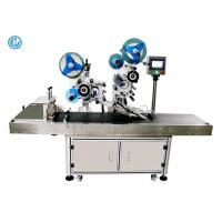 Buy cheap Packaging Carton Labeling Machine , Widely Application Price Label Machine product