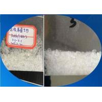 Buy cheap Local Anaesthesia Procaine Hydrochloride CAS 51-05-8 Top Purity White Powder product