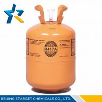 China R417A Environmentally Friendly Mixed Refrigerant R417A replacement for r22 refrigerant on sale