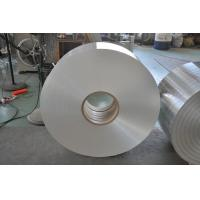 Buy cheap Customized Precise 8011  8079  O /H19 Metal Strip Aluminium strip Foil For Bottle Cap and Pipe product