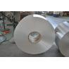 Buy cheap 8011 précis adaptés aux besoins du client aluminium en aluminium de bande de bande en métal de 8079 O /H19 pour la capsule et le tuyau from wholesalers