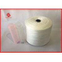Quality Raw White High Strength 100% Spun Polyester Yarn For Knitting And Sewing for sale