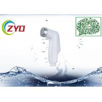 Buy cheap White Surface Toilet Water Spray, ABS Wall Holder Jet Spray For Toilet product