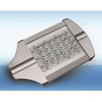 Buy cheap IP65 24W 12V DC Mini Solar LED Street Light 2250 lm Initial Lumen With CE Approval product