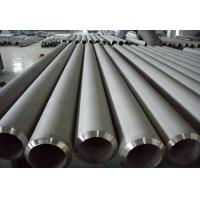 """Buy cheap 4"""" 6"""" 8 Inch 304 / 316L Stainless Steel Precision Seamless Tube For Hydraulic Equipment product"""