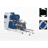 Buy cheap Nano Scale Super Powder Grinding Lab Bead Mill For Car Paint CE / ISO / SGS from wholesalers
