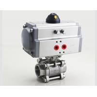 Buy cheap High Performance Motorized Control Valve , Stainless Steel Medium Pressure Ball Valve product