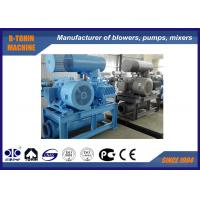 Buy cheap Water Treatment Roots Rotary Lobe Type Blower high pressure 100KPA  air compressor product