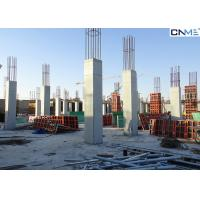 Buy cheap 65 Adjustable Steel Frame Column Formwork Systems Light Weight Column Panel product