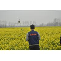 Buy cheap Remote Control Crop Dusting Helicopter Semi Radio - Control Pesticide Spraying System product