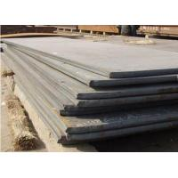 Buy cheap Q275 Mild Steel Sheet Supplier product