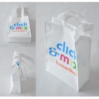 Buy cheap promotional pp non woven bag for shopping product