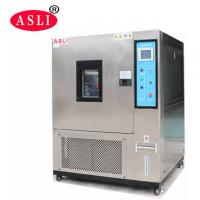 Buy cheap Laboratory Temperature and Humidity Controlled Chambers with 5℃/Min Rising Rate product