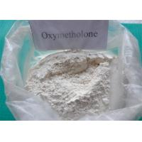 Buy cheap White Anabolic Oral Steroids Oxymetholone Anadrol 50mg For Enhancing Muscle Mass product