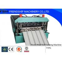 Buy cheap Automatic C Z Purlin  Roll Forming Machine , Cold Steel Roll Forming Machine product