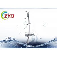 Buy cheap Portable Shower Head And Holder , Convenient Shower Head With Adjustable Bar product