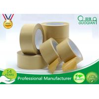 Buy cheap Water Activated Reinforced Kraft Paper Gum Tape Printed Logo Kraft Packaging Tape product