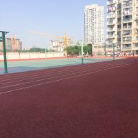 Buy cheap Weather Resistance Odourless Recycled Rubber Outdoor Flooring from wholesalers