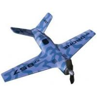 Buy cheap EPO withstand impact 2.4Ghz 4CH Remote control  Airplane Model Toy product