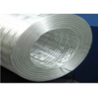 Buy cheap High Strength Glass Fiber  Mesh Alkali Resistant Coated With Silane - Based product