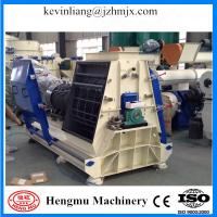 Quality High reputation good performance corn crushing machinewith CE approved for sale