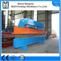 Buy cheap Gantry Type Roll Bending Machine Colored Steel / Galvanized Plate Suit product