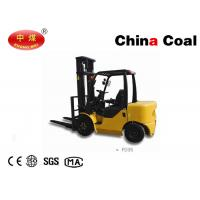 Buy cheap Logistics Equipment Safe and Efficient 3T FD30 Diesel Forklift product