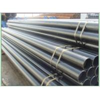 Buy cheap API 5L Seamless Line Pipe product