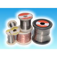 Buy cheap Nickel Chromium  heating alloy wire product