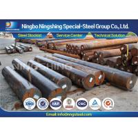 Buy cheap Engineering AISI / SAE 4820 Alloy Steel Bar Peeled / Turned Steel product