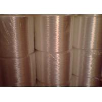 Buy cheap Winding Filament Roving Glass Fiber 1.15% Combustible Content product