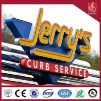 Buy cheap wall mounted Customized size advertising billboard product