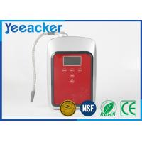 Buy cheap Home Silver Alkaline Water Ionizer Machine With Uf Filter And Carbon product