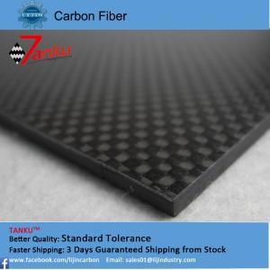 Buy cheap High Strength Reinforced Plastic 3K Carbon Fiber Plate , Matte Plain Carbon from wholesalers