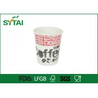 Buy cheap Wave Point 7.5oz Single Wall Paper Cups for Drink , Red Green Light Blue product