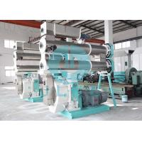 Buy cheap Industrial Animal Food Pellet Machine High Grade Good Conditioning Effect product