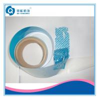 Buy cheap Tamper Resistant Carton Sealing Tape , Low / Non Residue Adhesive Tape product