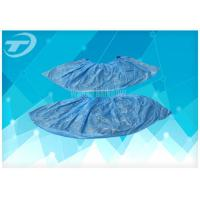 China 15x36cm Disposable Shoe Covers With Elastic Attachment In General Medical Suppliers on sale