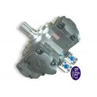 Buy cheap Large Torque  Bauer Hydraulic Motors NHM 2-125   2-280   Apply In Thick Machine product