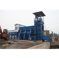 Buy cheap Square Sheet Scrap Metal Shear In Steel Mill 900mm Blade Length HC42-4000 from wholesalers