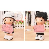 Buy cheap Wedding Use Resin Decoration Crafts Boy And Girl Cartoon Figures Designed product